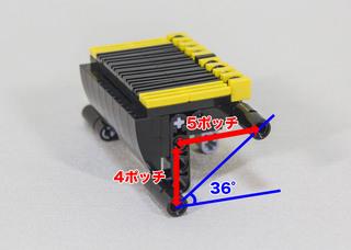 T036_Escalator3_34a.jpg