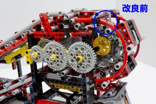 018_MotorizedEscalator2_30.jpg