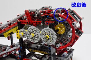018_MotorizedEscalator2_31.jpg