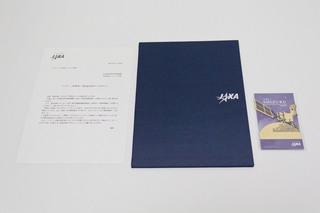 2011-11-20_JAXAからの認定証_02.jpg