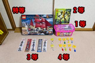 2012-01-07_戦利品報告.jpg
